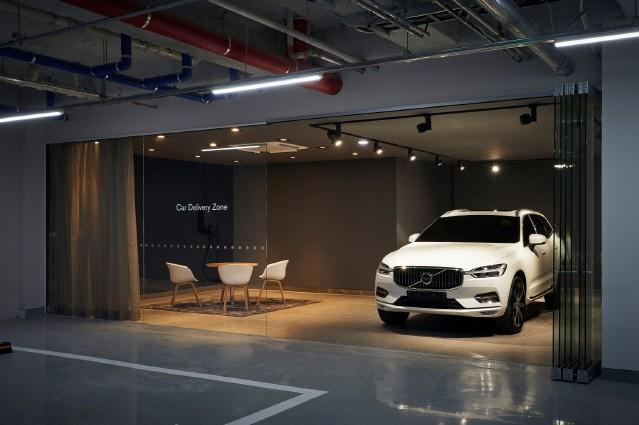볼보자동차, 분당전시장 · 서비스센터 국내 최대 규모로 확장 오픈