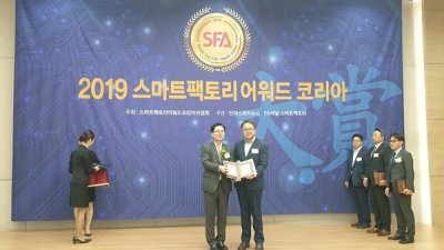 아이퀘스트, '2019 부산∙울산∙경남 스마트팩토리 컨퍼런스 & 엑스포'서 ERP 부문 고객만족 대상 수상