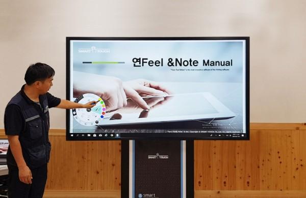 전자칠판 전문기업 '스마트터치', 300만원대 75인치 전자칠판 신제품 출시