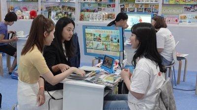 바다나무잉글리시, 놀면서 배우는 영어 교육 프로그램 선봬