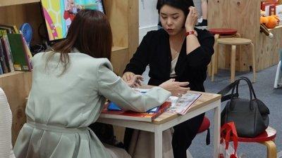 잉글리시에그, 일상에서 배우는 영어 교육 프로그램 소개