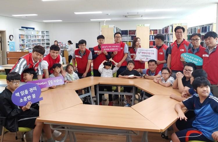 LG유플러스 임직원과 강원명진학교 학생들이 제3호 'U+희망도서관' 기념촬영하고 있다. [사진=LG유플러스]