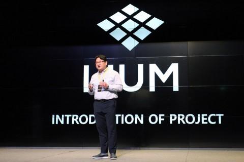 지난 10일 김태훈 리움 대표가 한중 블록체인 미래전망 포럼에서 LIUM 프로젝트를 설명하고 있다.