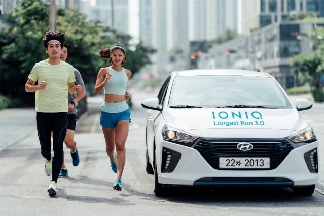 현대자동차, '롱기스트 런 인 서울' 대회 참가자 모집