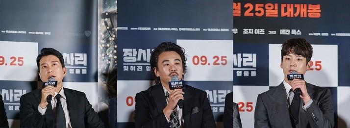 18일, 영화 '장사리 : 잊혀진 영웅들' 언론시사회에 참석한 배우 김명민, 김인권, 곽시양이 기자들의 질문에 답하고 있다.