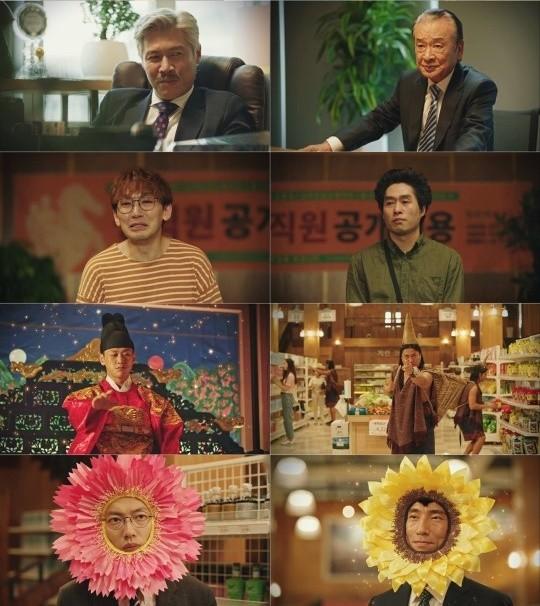 사진=tvN '쌉니다 천리마마트' 제공