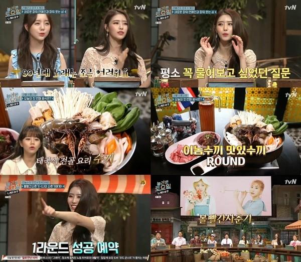 사진=tvN '놀라운 토요일-도레미 마켓' 방송 캡처