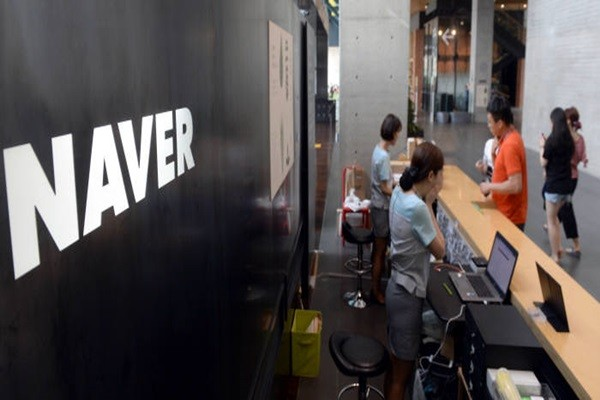 Naver's Headquarters in Bundang (Source: The Electronic Times)
