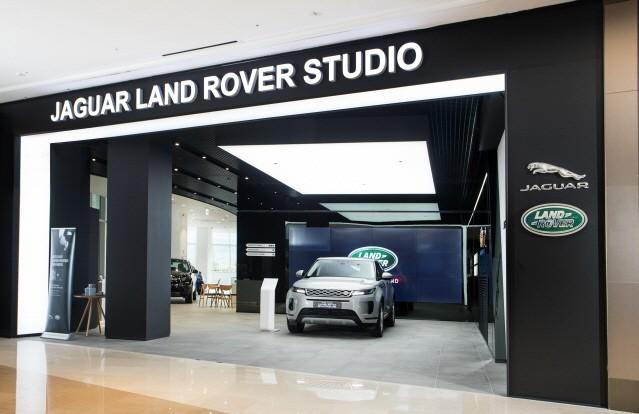 재규어 랜드로버 스튜디오, 스타필드 하남에 오픈