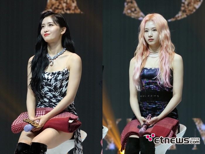 23일 서울 광진구 예스24 라이브홀에서는 트와이스 미니8집 'Feel Special(필 스페셜)' 발매기념 쇼케이스가 열렸다.