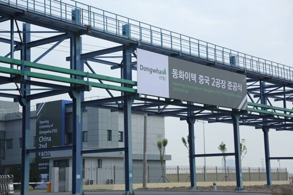 panaX etec finished the construction of 2nd Factory in Tianjin.