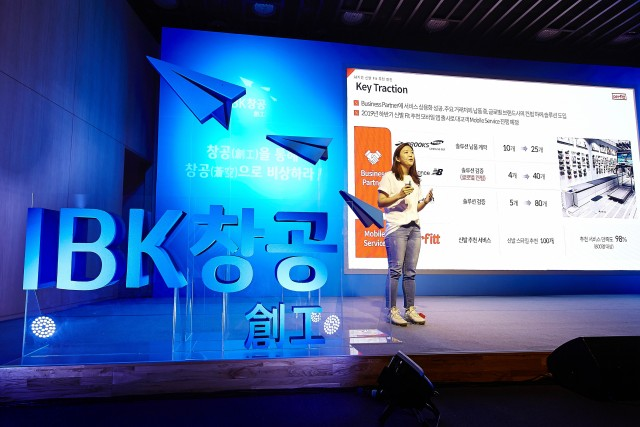 24일 서울 을지로 IBK파이낸스타워에서 열린 '2019 IBK창공 구로 2기' 데모데이에서 한 참석 스타트업 기업이 투자유치를 위한 사업 설명을 하고 있다.