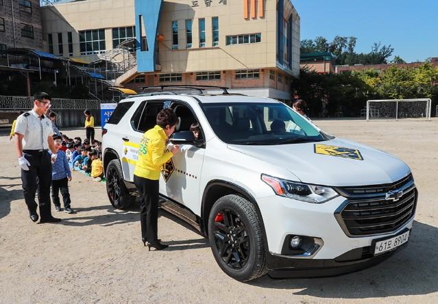쉐보레, 초등학교 어린이 대상 교통안전 캠페인 시작