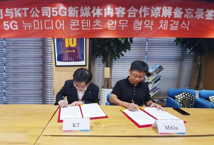 김훈배 KT 뉴미디어사업단 단장(왼쪽)과 류신(Liu Xin)차이나모바일 미구 ' 대표가 협약서에 서명하고 있다. [사진=KT]