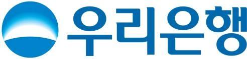 우리은행, 뱅크샐러드 '대출 비교추천'에 참여