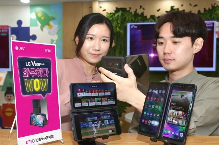 LG유플러스 홍보모델이 'V50S'를 소개하고 있다. [사진=LG유플러스]