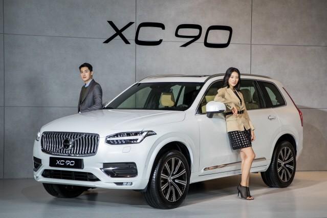 볼보자동차, 더욱 완벽해진 '신형 XC90' 공개