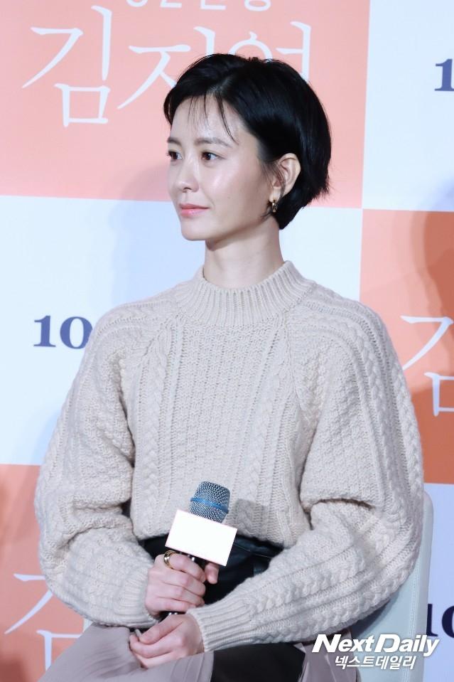 배우 정유미가 9월 30일 열린 영화 '82년생 김지영' 제작보고회에 참석했다. (사진 = 김승진 기자)