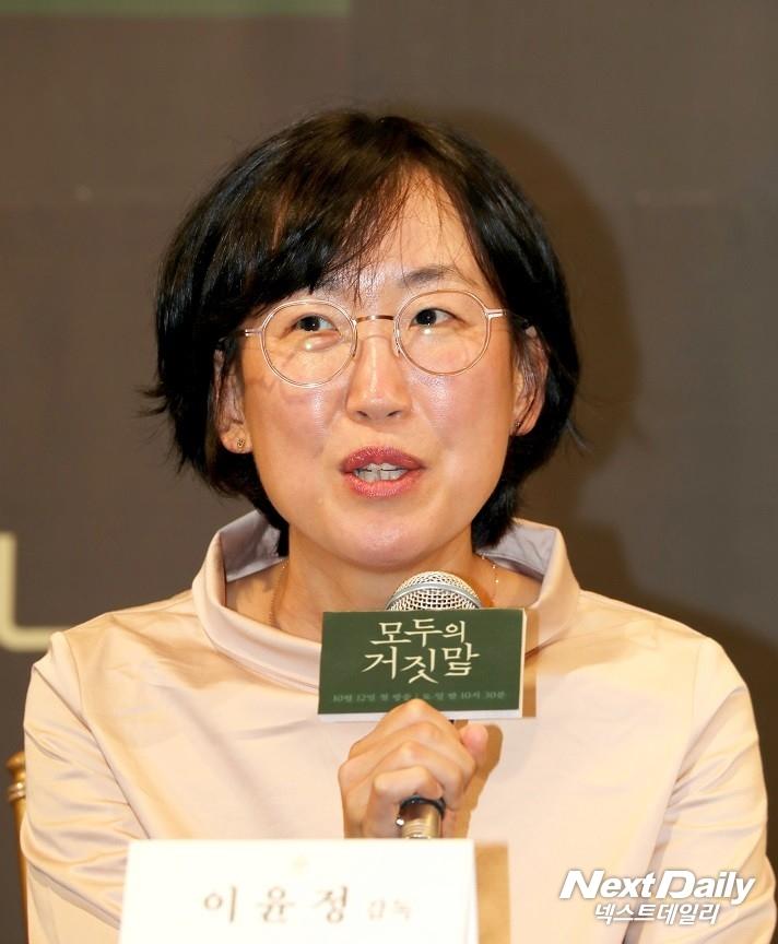 '모두의 거짓말' 연출을 맡은 이윤정 PD. (사진 = 김승진 기자)