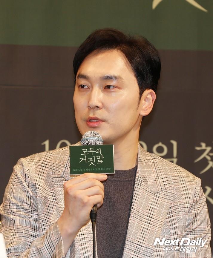 배우 서현우가 1일 열린 OCN 새 토일 드라마 '모두의 거짓말' 제작발표회에 참석했다. (사진 = 김승진 기자)