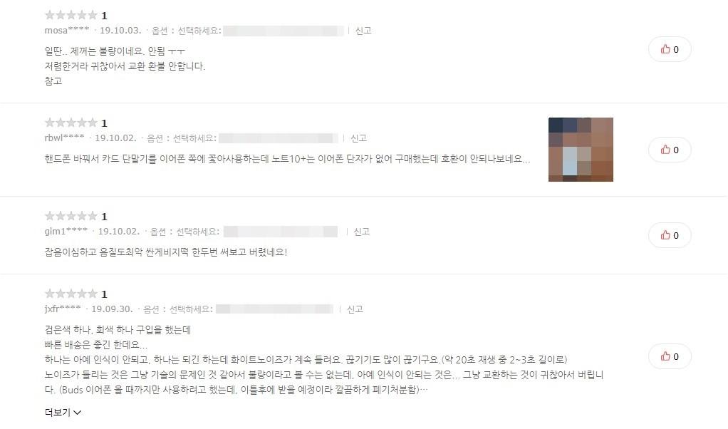 출처=네이버쇼핑