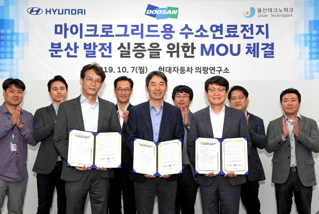 현대차-두산퓨얼셀, 수소연료전지 분산발전시스템 공동 개발
