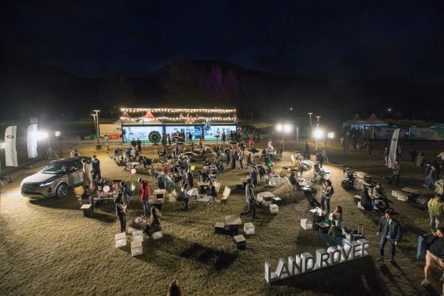 랜드로버, 자라섬에서 '패밀리데이' 성황리 개최