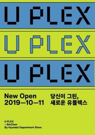 출처=현대백화점