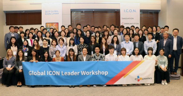 Global ICON Leader 워크샵에 참여한 ICON Leader들이 CJ대한통운 박근희 부회장과 함께 기념사진 촬영을 하고 있다. 출처=CJ대한통운