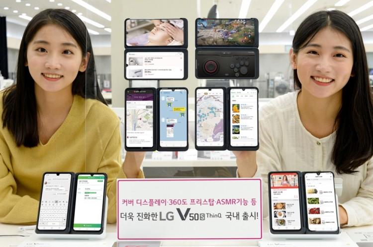 일란성 쌍둥이인 LG전자 모델들이 서울 영등포구에 소재 LG베스트샵 서울양평점에 위치한 모바일 코너에서 LG V50S 씽큐를 소개하고 있다. [사진=LG전자]