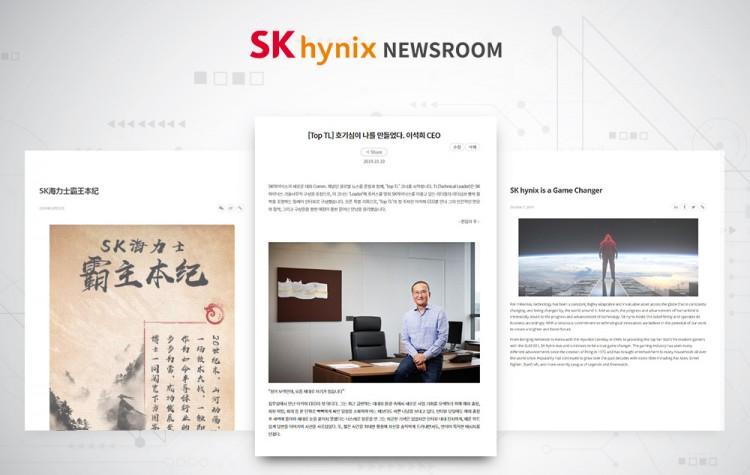 SK하이닉스가 10일 글로벌 뉴스룸을 오픈하고 국문과 영문, 중문 뉴스룸의 특집 콘텐츠를 공개했다.