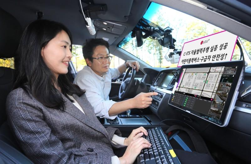 LG유플러스가 차량과 사물간 통신 기술인 5G-V2X 기반의 자율차 협력주행을 10일 공개 시연했다. 사진은 연구진 등 관련자가 협력시연을 준비고 있는 모습이다.
