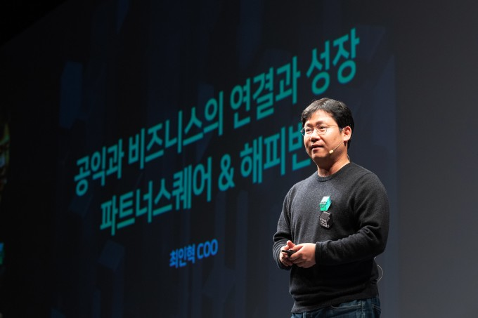 네이버, 해피빈 15년간 누적 기부금 1000억원 돌파