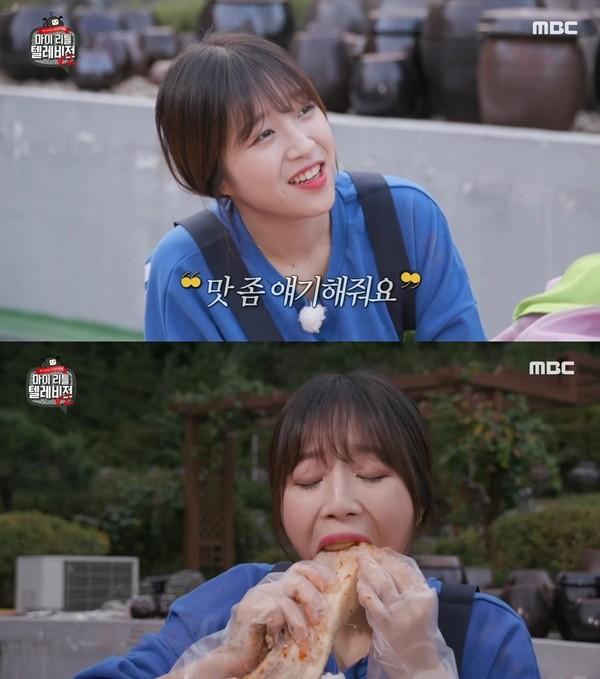 사진=MBC '마이 리틀 텔레비전V2' 방송 캡처