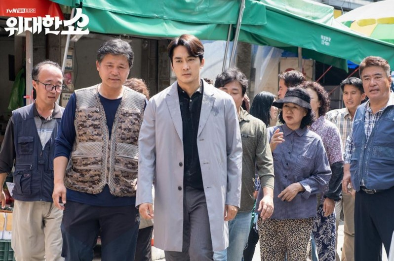 사진=tvN '위대한 쇼' 홈페이지