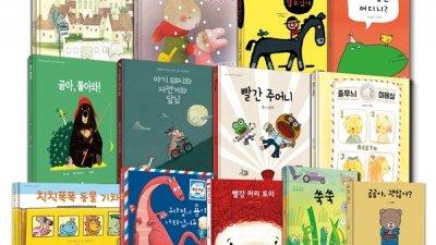[44회 유교전] 도서출판 북극곰, 인성 그림책 특별 세트 소개