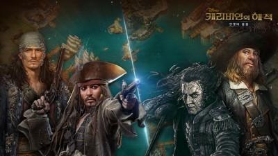 조이시티, '캐리비안의 해적' 포트로얄 점령전 업데이트