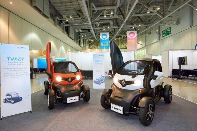 르노삼성자동차, 부산소프트웨어교육 페스티벌에 트위지 전시