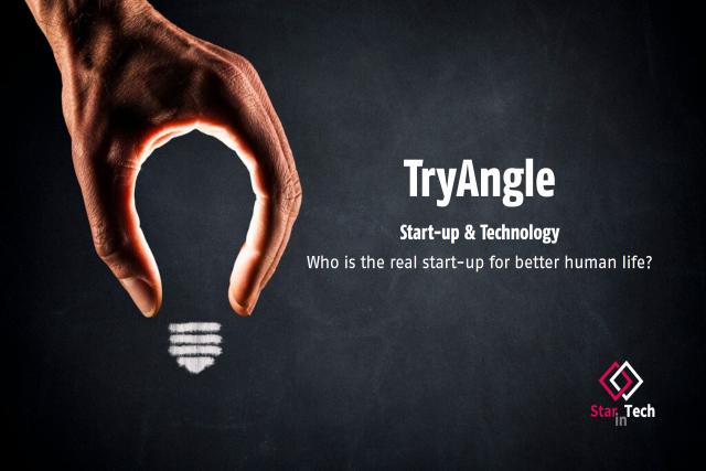 스타인테크가 오는 11월11일 스타트업 데뷔 플랫폼 '트라이앵글'을 론칭한다.