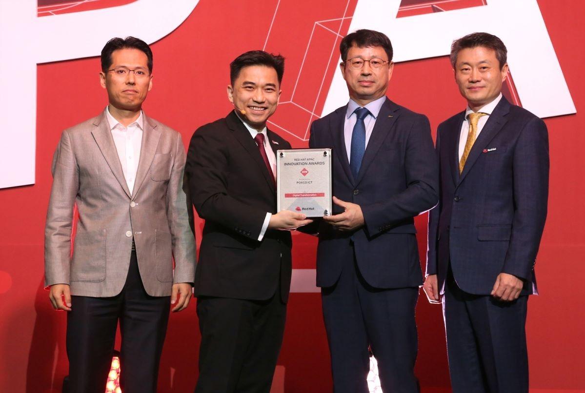 레드햇 APAC 이노베이션 어워드 디지털트랜스포메이션 부문을 수상한 포스코ICT