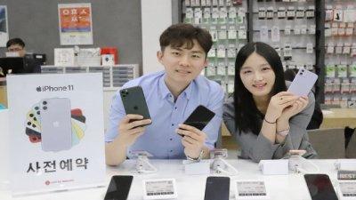 롯데하이마트, 아이폰 11 사전예약 판매