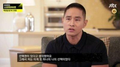 유승준 아버지 오열, 대국민 사과(이규연의 스포트라이트)