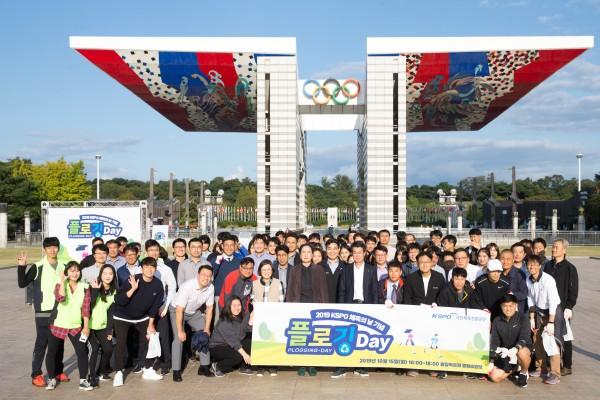 KSPO 체육의날 기념 플로깅행사. 공단 전윤애 상임감사(가운데 왼쪽), 김갑수 전무이사(가운데 오른쪽).