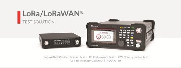 [IoT Korea 2019] 레드우드컴, LoRa/LoRaWAN 시험 솔루션 'RWC5020B/RWC2020A' 소개