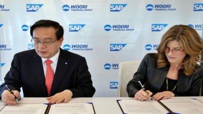 우리금융, 글로벌 ERP업체 SAP과 기업금융 업무협약