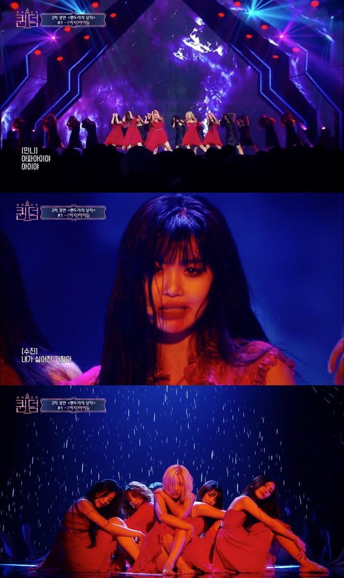 사진=Mnet '퀸덤' 캡처