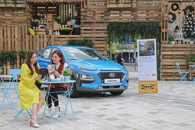 현대차, 이케아와 손잡고 라이프스타일 빌리지 개최