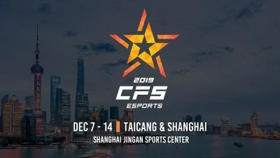 스마일게이트, CFS2019 중국 태창‧상하이서 개최