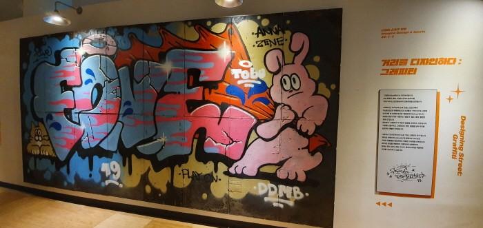 'DDP 디자인 박물관' / '플레이 디자인, PLAY ON' 전시