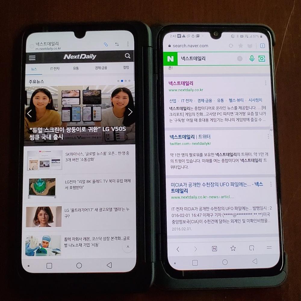 네이버 웨일 앱에서 듀얼 스크린에 스페이스창을 실행시킨 모습. 본체에서 링크를 누르자 듀얼 스크린에서 새창이 뜨는 걸 확인할 수 있다. 이 기능은 PC버전의 웨일 브라우저에서만 제공됐던 기능으로, 현재 모바일 기기 중에서는 V50과 V50S에서만 제공하고 있다.